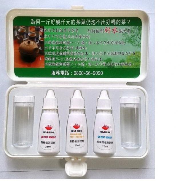 水質檢測組 - P1 2