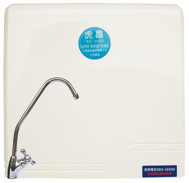 KO SHIO-Alkaline active water machine 1