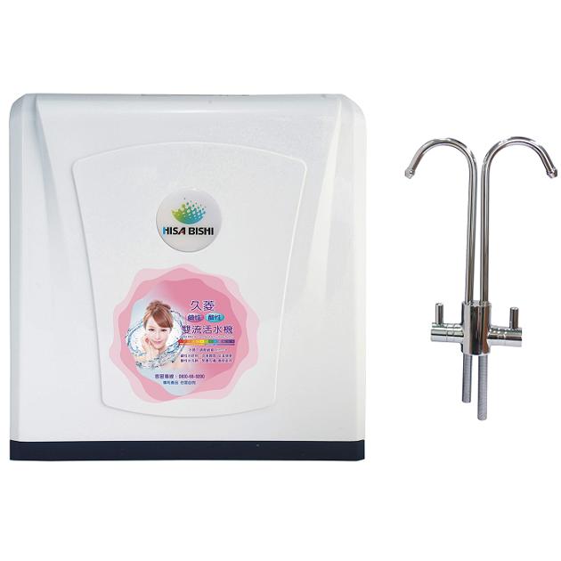 最新 專利產品-久菱「美容/健康雙流活水機」 1